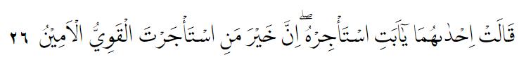 surat Al-Qasas ayat 26